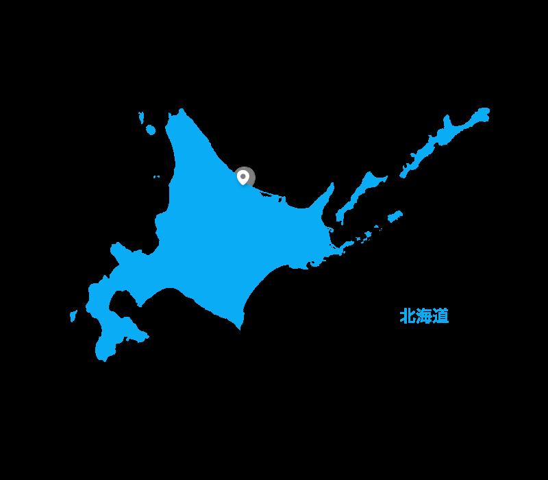 北海道の実績