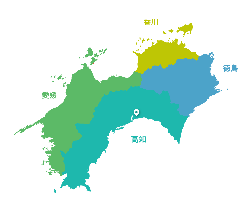 四国の実績